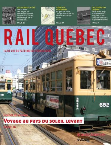 Rail Québec  #124 - Juillet / aout 2019